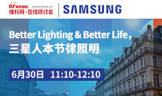 Better Light & Better Life, Samsung HCL LED