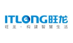 深圳市旺龙智能科技有限公司